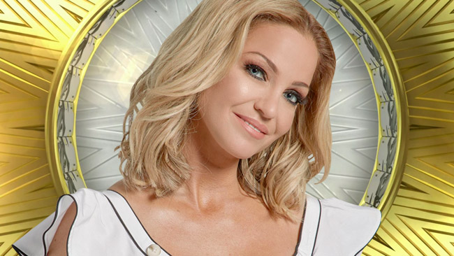 Celebrity Big Brother 20 housemate Sarah Harding