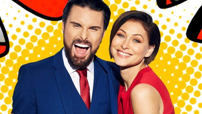 Celebrity Big Brother 2017 All Stars/New Stars - Emma Willis and Rylan Clark-Neal