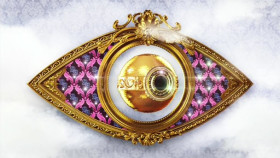 Celebrity Big Brother 2014 advert eye logo